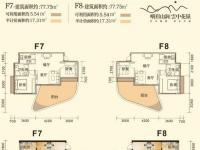 峨眉山涧雲中花嶺-F1F2