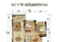 D2'户型图
