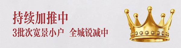 景秀峨眉海报